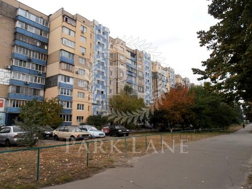 Квартира Маяковского Владимира просп., 20, Киев, N-20027 - Фото