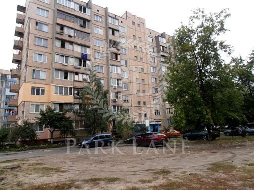 Квартира Маяковского Владимира просп., 20а, Киев, L-26051 - Фото