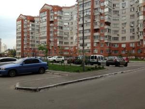 Квартира Z-1606486, Грушевского, 21, Бровары - Фото 1