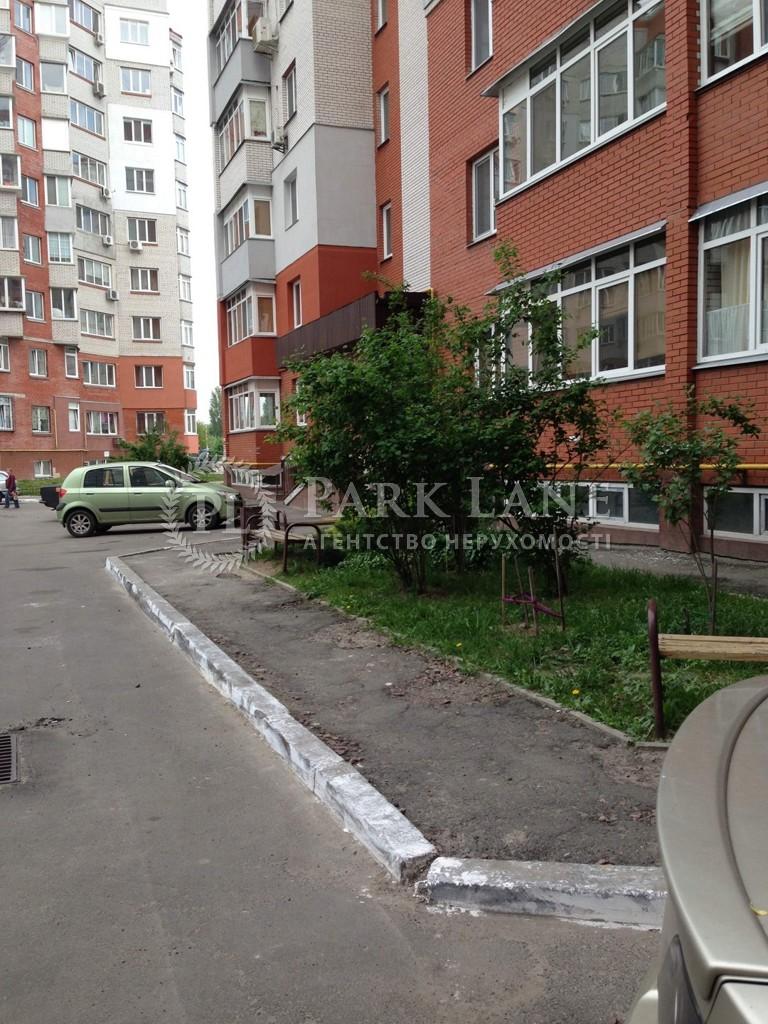 Квартира Z-1606486, Грушевского, 21, Бровары - Фото 2
