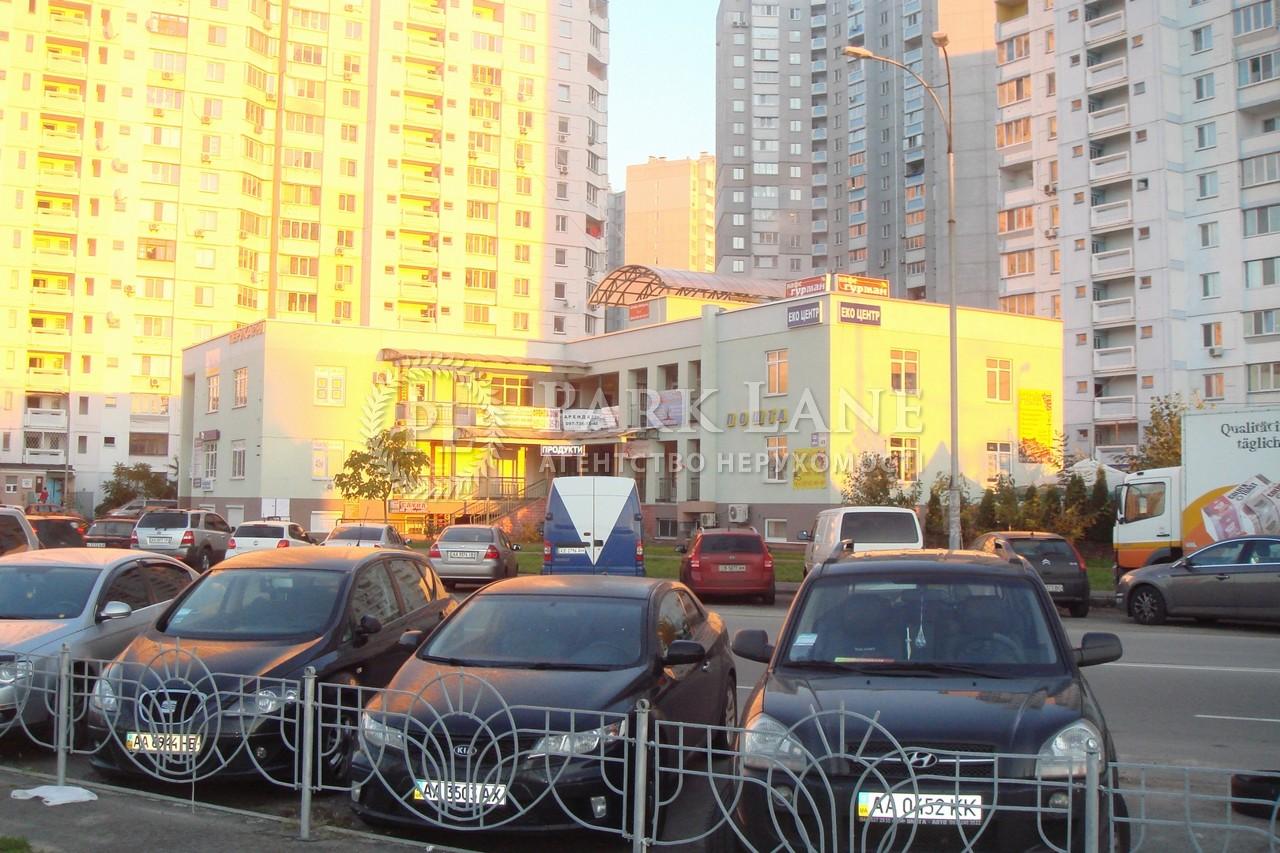 Нежитлове приміщення, вул. Милославська, Київ, Z-676774 - Фото 4