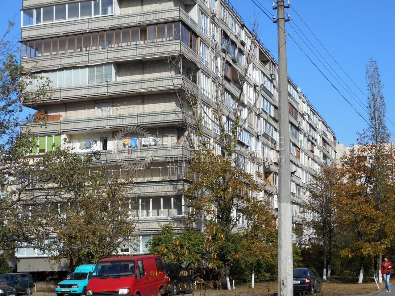 Квартира вул. Тимошенка Маршала, 6а, Київ, H-5463 - Фото 1