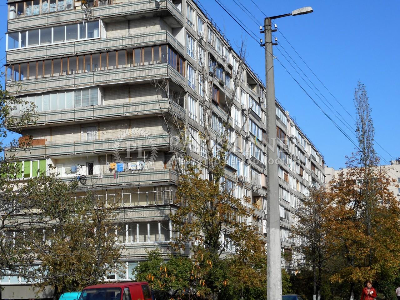 Квартира вул. Тимошенка Маршала, 6а, Київ, H-5463 - Фото 2