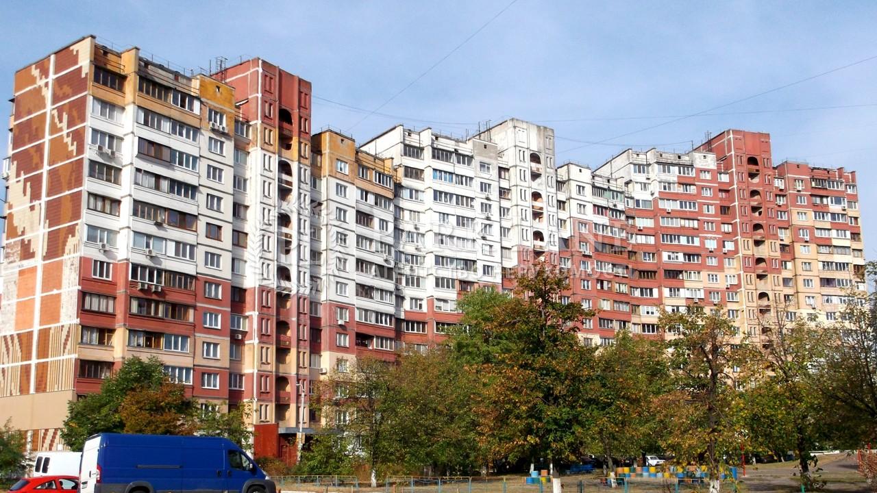 Квартира вул. Закревського М., 17, Київ, Z-232757 - Фото 1