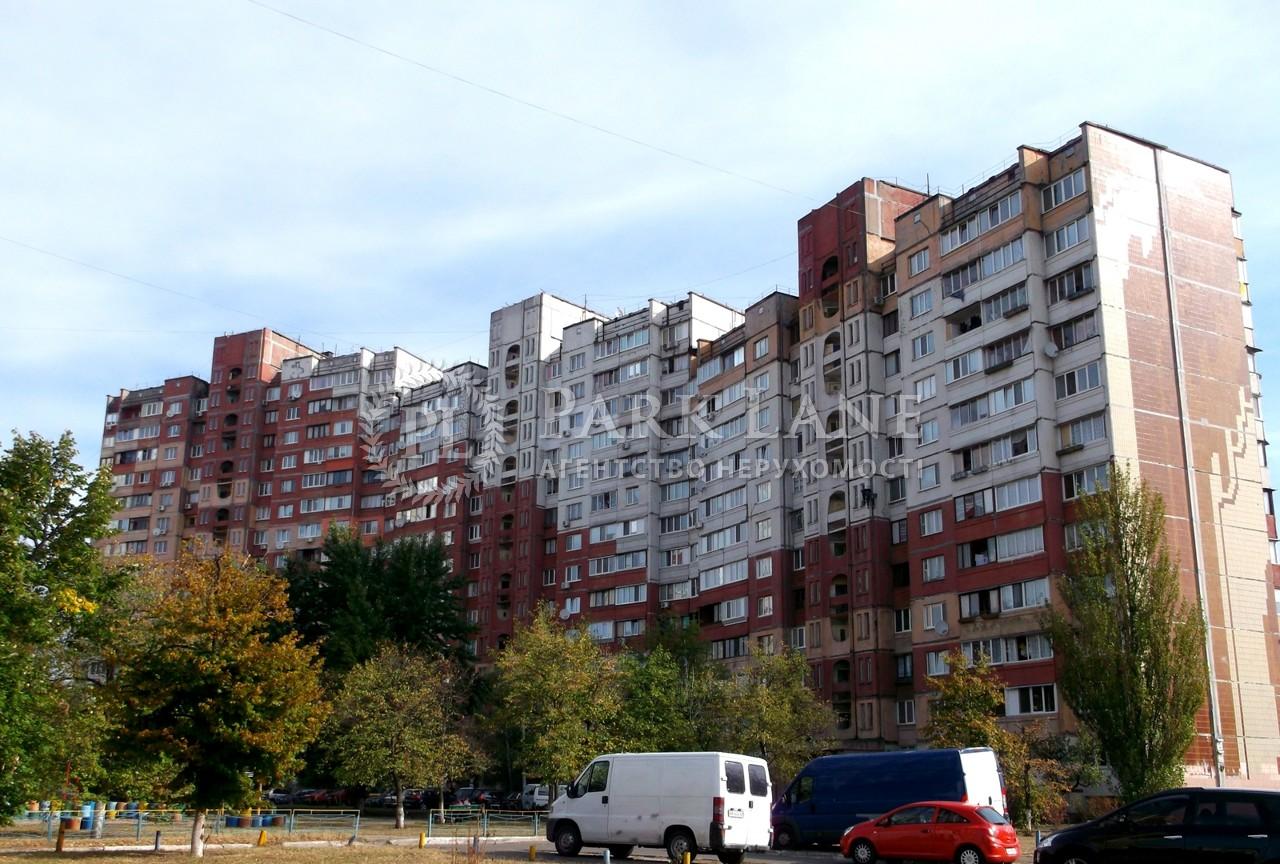 Квартира Z-707738, Закревского Николая, 19, Киев - Фото 2