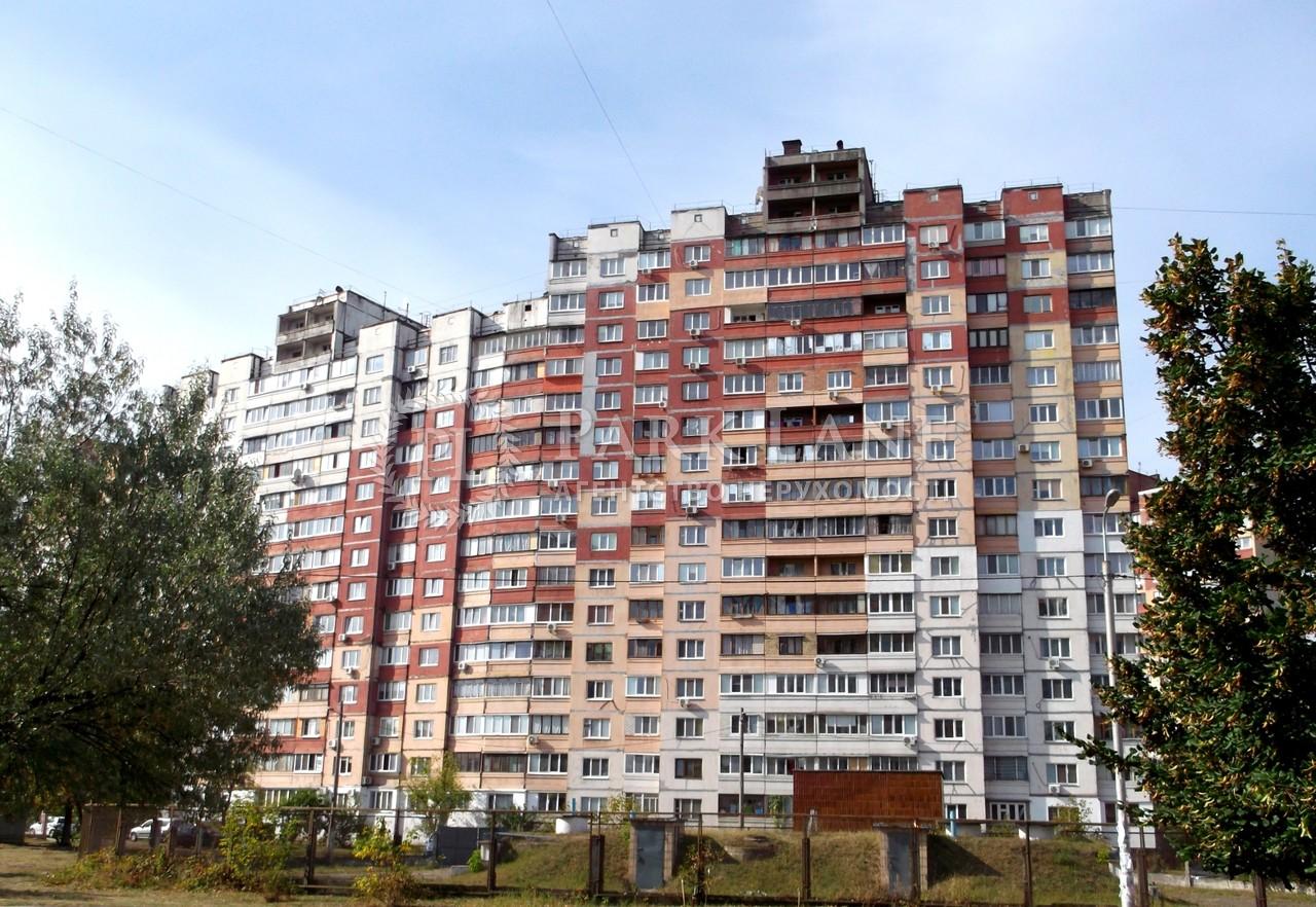 Квартира Z-707738, Закревского Николая, 19, Киев - Фото 3