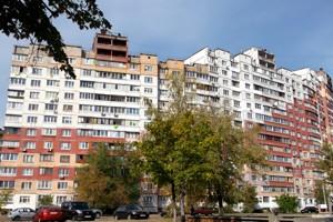 Квартира Z-707738, Закревского Николая, 19, Киев - Фото 1