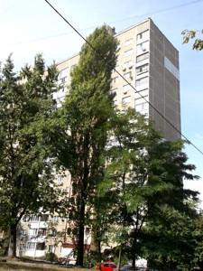 Квартира B-92656, Закревського М., 29б, Київ - Фото 1