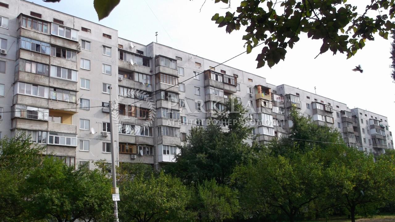 Квартира вул. Закревського М., 31в, Київ, B-102791 - Фото 1