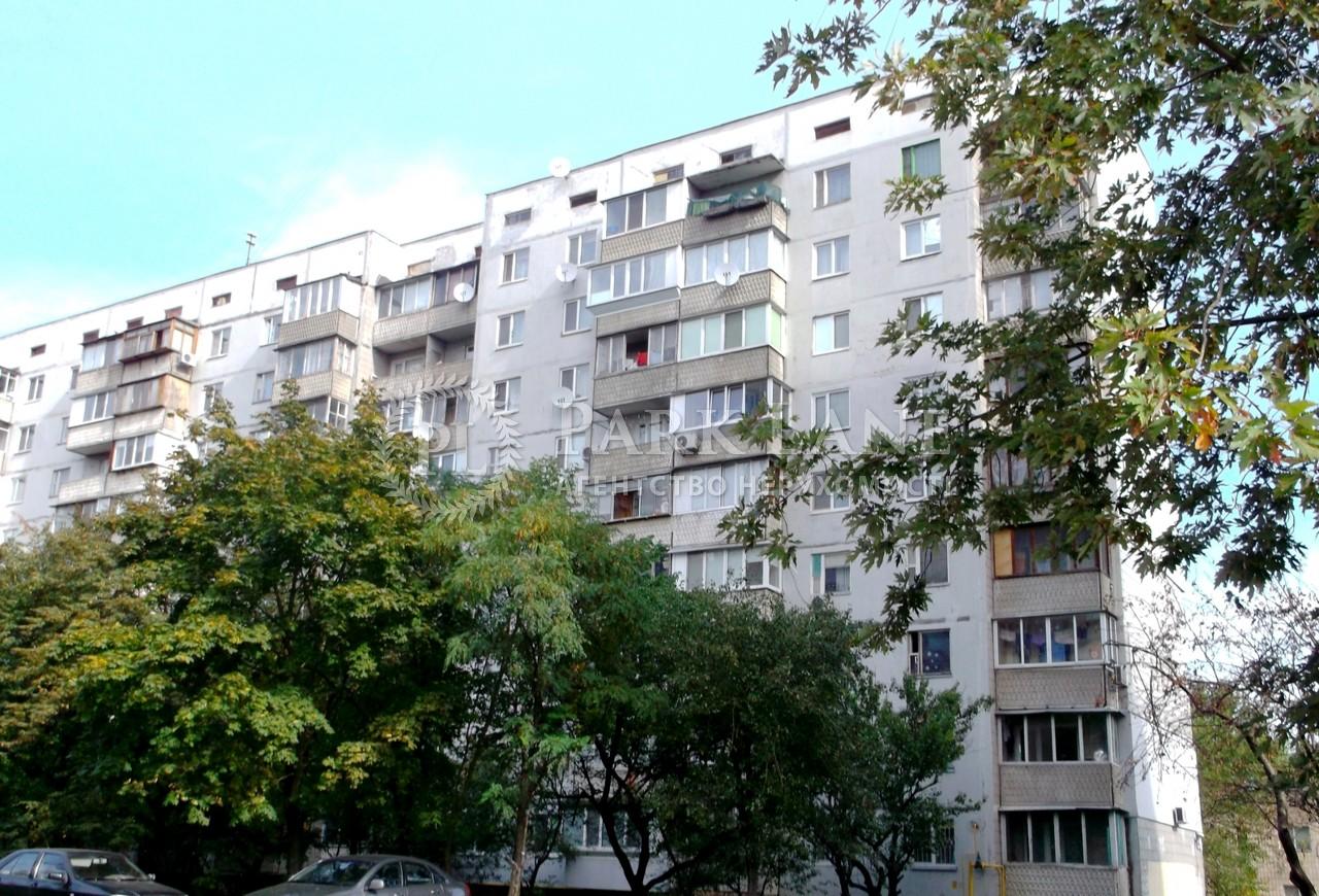 Квартира вул. Закревського М., 31в, Київ, B-102791 - Фото 18