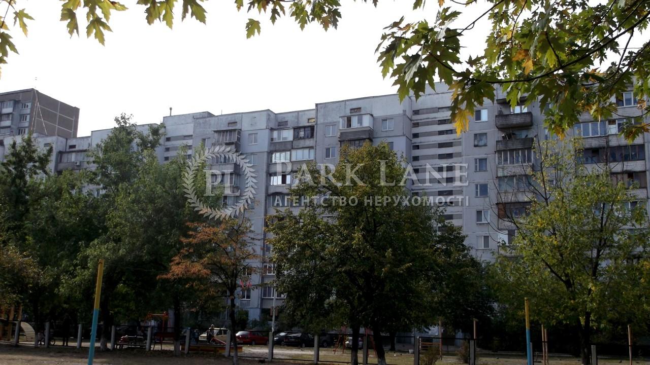 Квартира вул. Закревського М., 31в, Київ, B-102791 - Фото 19