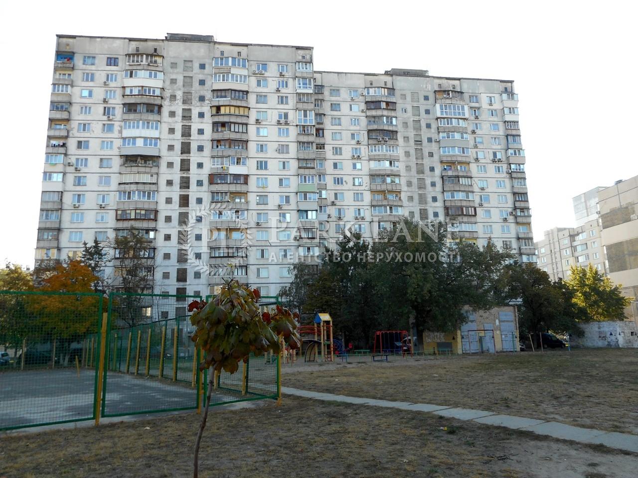 Квартира Оболонский просп., 13, Киев, Z-806038 - Фото 2