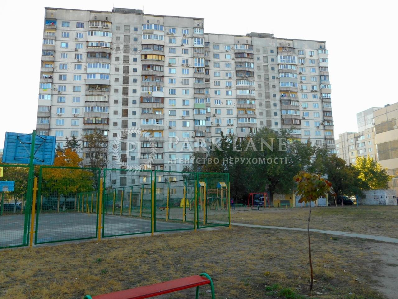 Квартира Оболонский просп., 13, Киев, Z-806038 - Фото 1