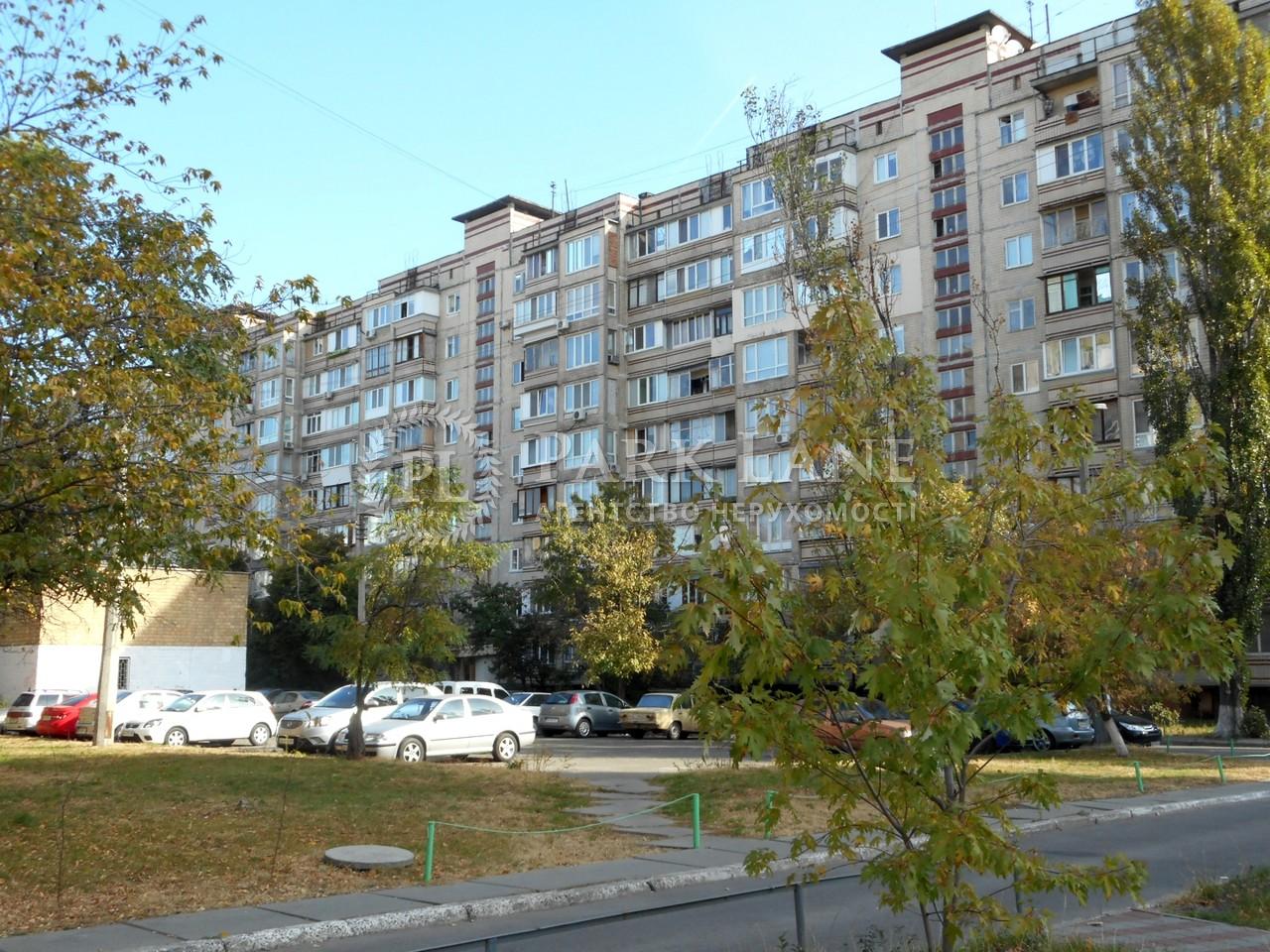 Квартира Оболонский просп., 15, Киев, Q-2313 - Фото 1