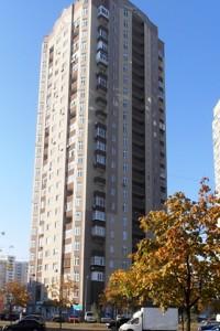 Квартира Z-791571, Градинская, 1, Киев - Фото 1