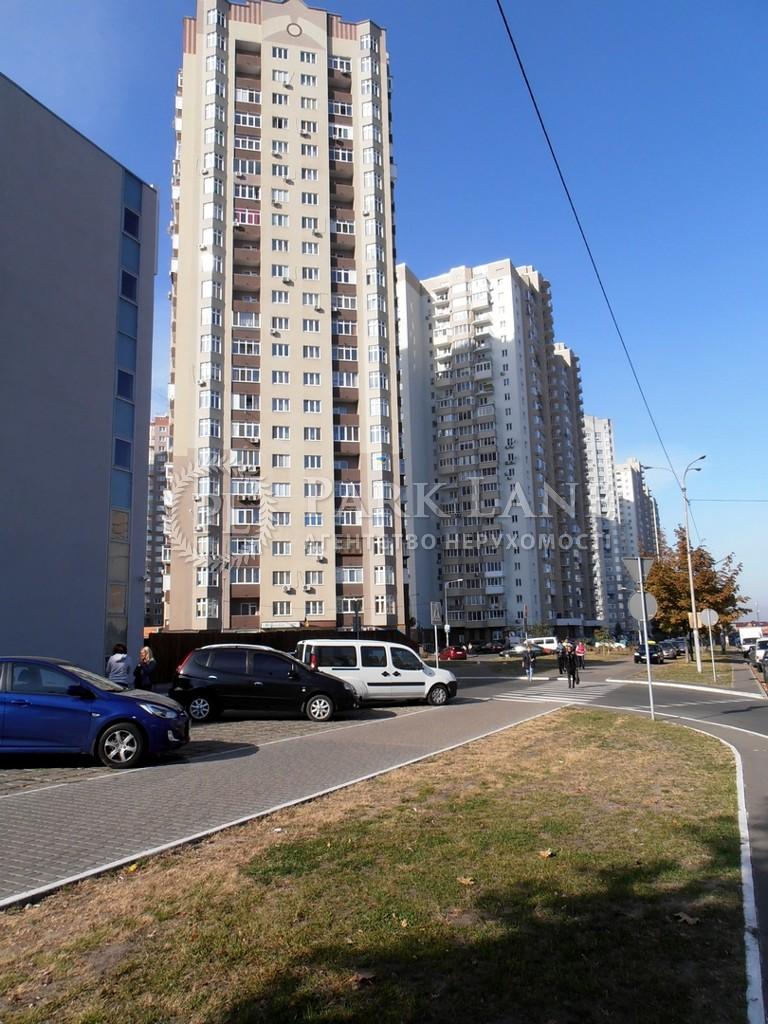 Квартира ул. Градинская, 1, Киев, Z-791571 - Фото 2
