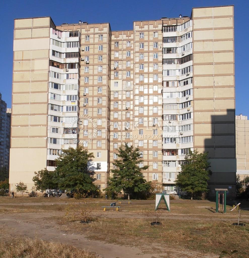 Квартира ул. Градинская, 6, Киев, R-6603 - Фото 1