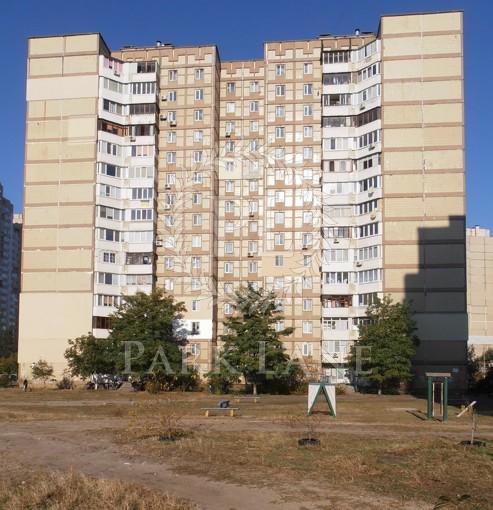 Квартира Градинская, 6, Киев, R-31420 - Фото