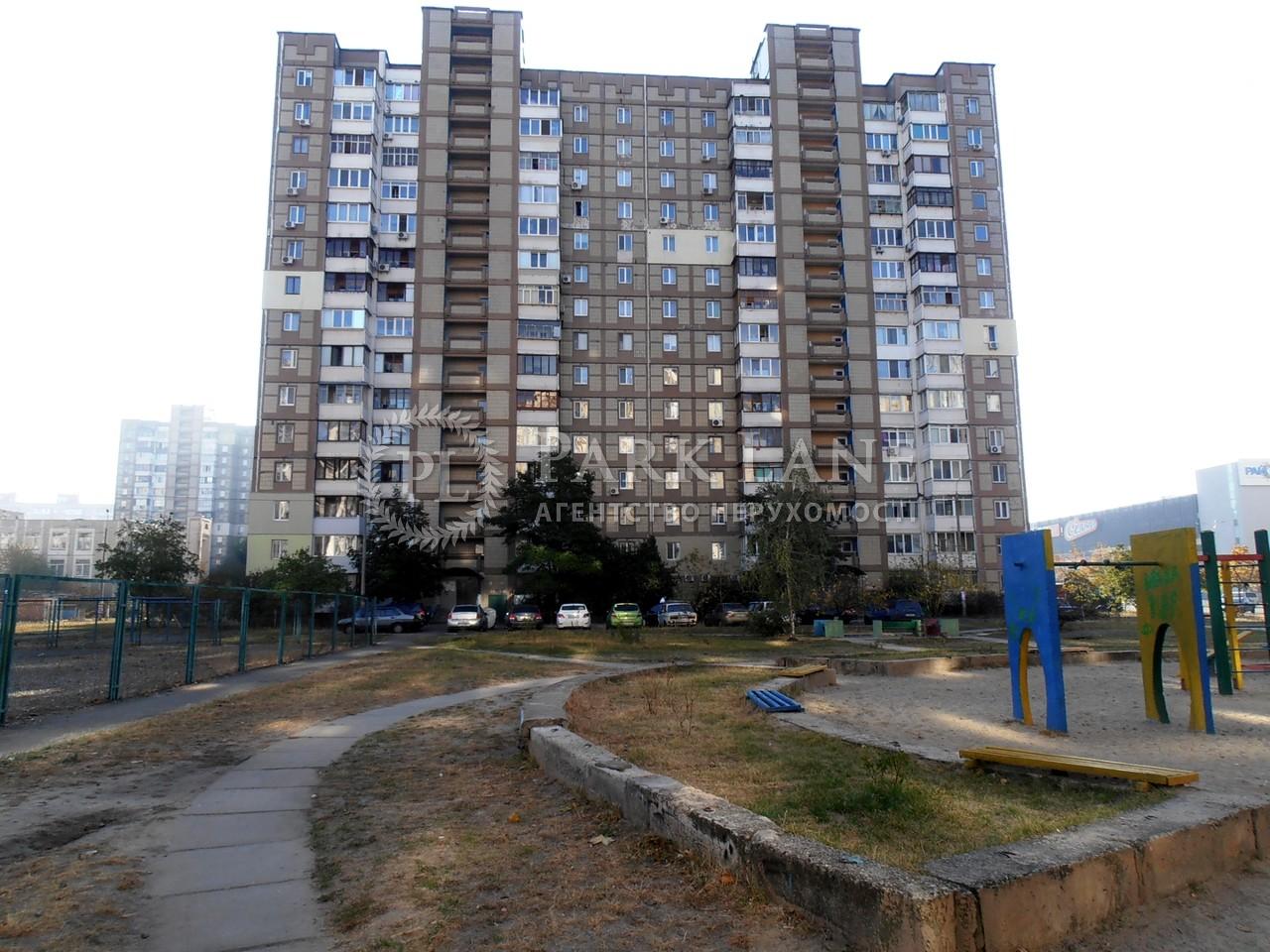 Квартира ул. Градинская, 6, Киев, R-6603 - Фото 14