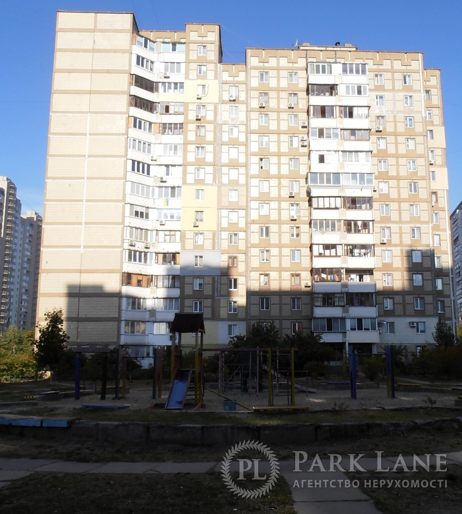 Квартира ул. Градинская, 10, Киев, R-39351 - Фото 1