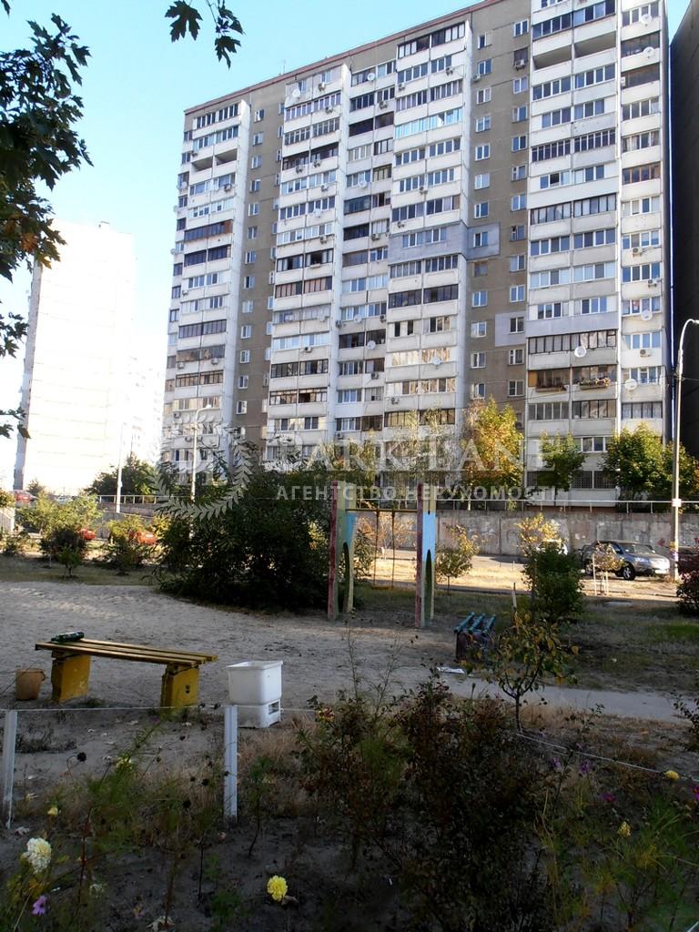 Квартира ул. Градинская, 10а, Киев, Z-443966 - Фото 2