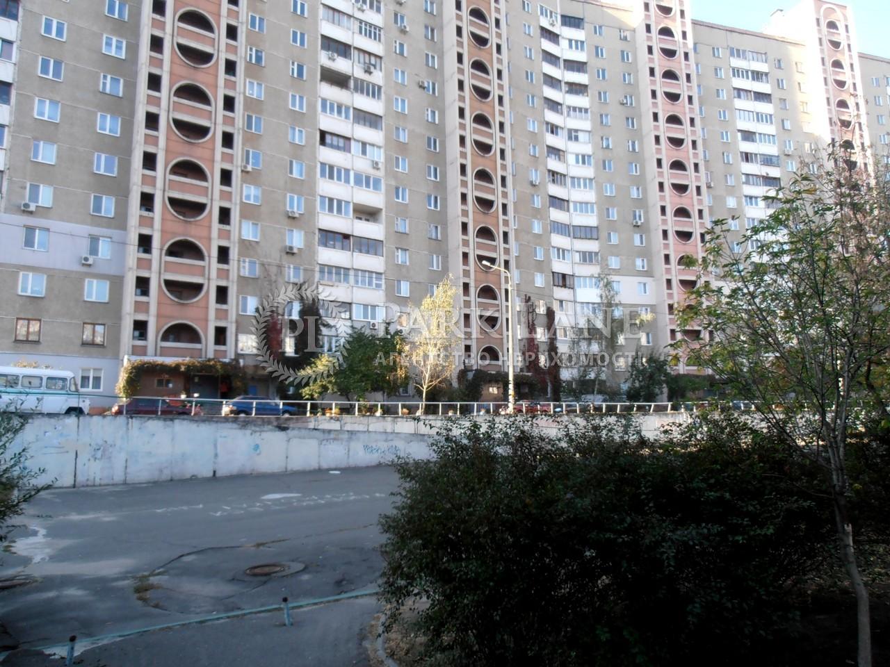 Квартира ул. Градинская, 10а, Киев, Z-443966 - Фото 3