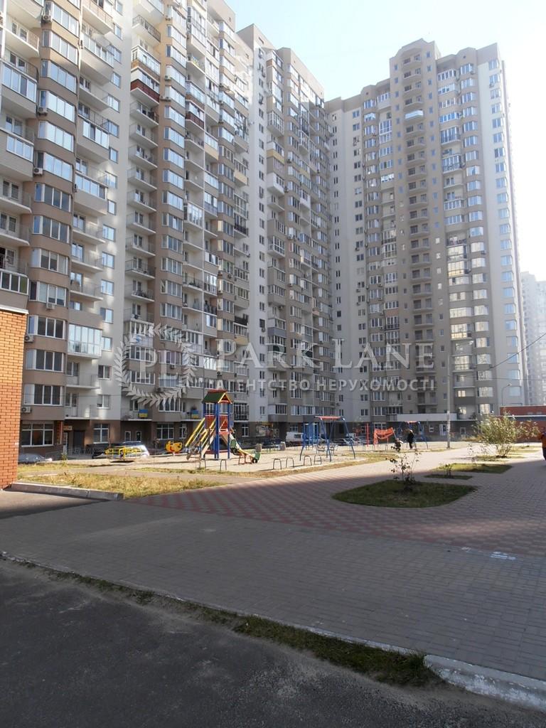 Квартира ул. Градинская, 11, Киев, Z-732330 - Фото 2