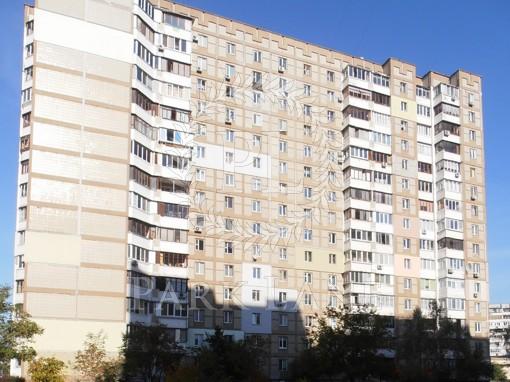 Квартира Градинська, 18, Київ, R-30035 - Фото