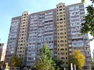 Квартира J-15045, Маяковского Владимира просп., 4в, Киев - Фото 3