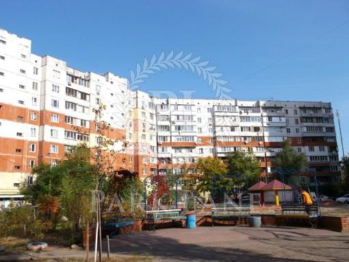 Квартира Маяковського Володимира просп., 8, Київ, Z-666166 - Фото