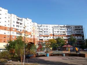 Квартира X-25923, Маяковского Владимира просп., 8, Киев - Фото 1
