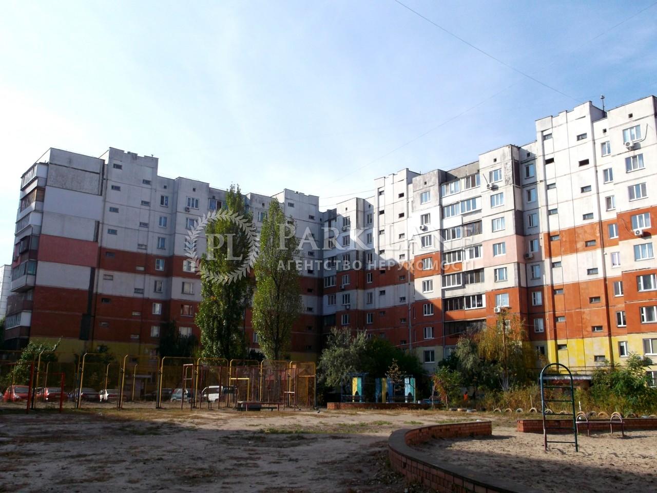 Квартира X-25923, Маяковского Владимира просп., 8, Киев - Фото 3