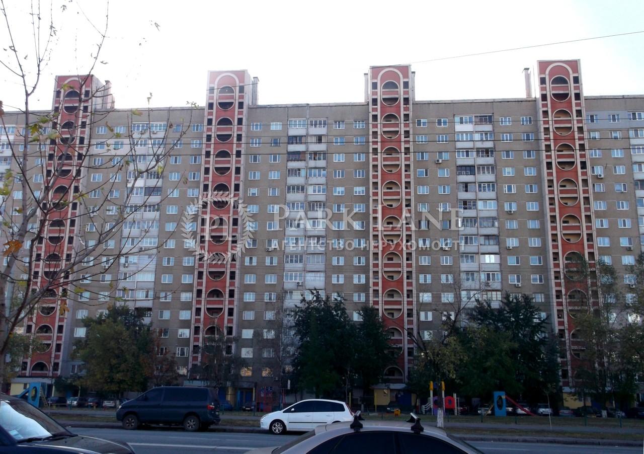 Офіс, Маяковського Володимира просп., Київ, X-9352 - Фото 9