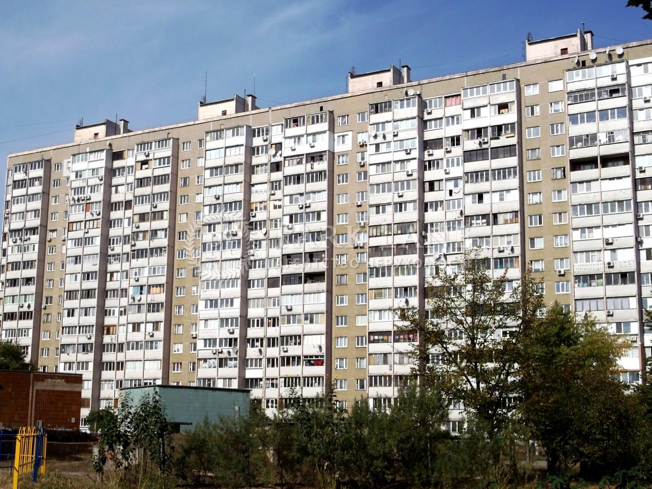 Офіс, Маяковського Володимира просп., Київ, X-9352 - Фото 8