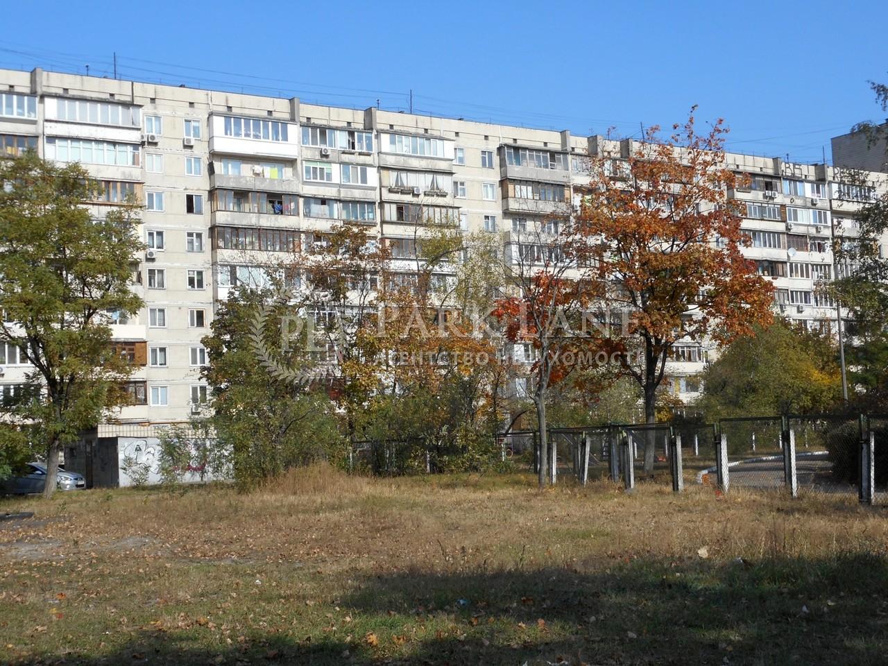 Квартира ул. Гайдай Зои, 3, Киев, M-37746 - Фото 20