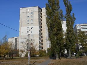 Квартира R-36437, Гайдай Зої, 3а, Київ - Фото 1