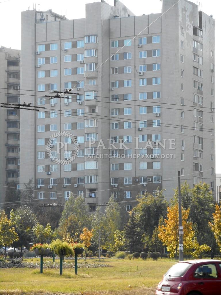 Квартира ул. Тимошенко Маршала, 2л, Киев, C-103125 - Фото 1