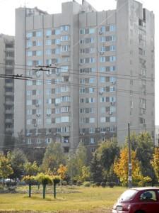 Квартира Z-640525, Тимошенка Маршала, 2л, Київ - Фото 1