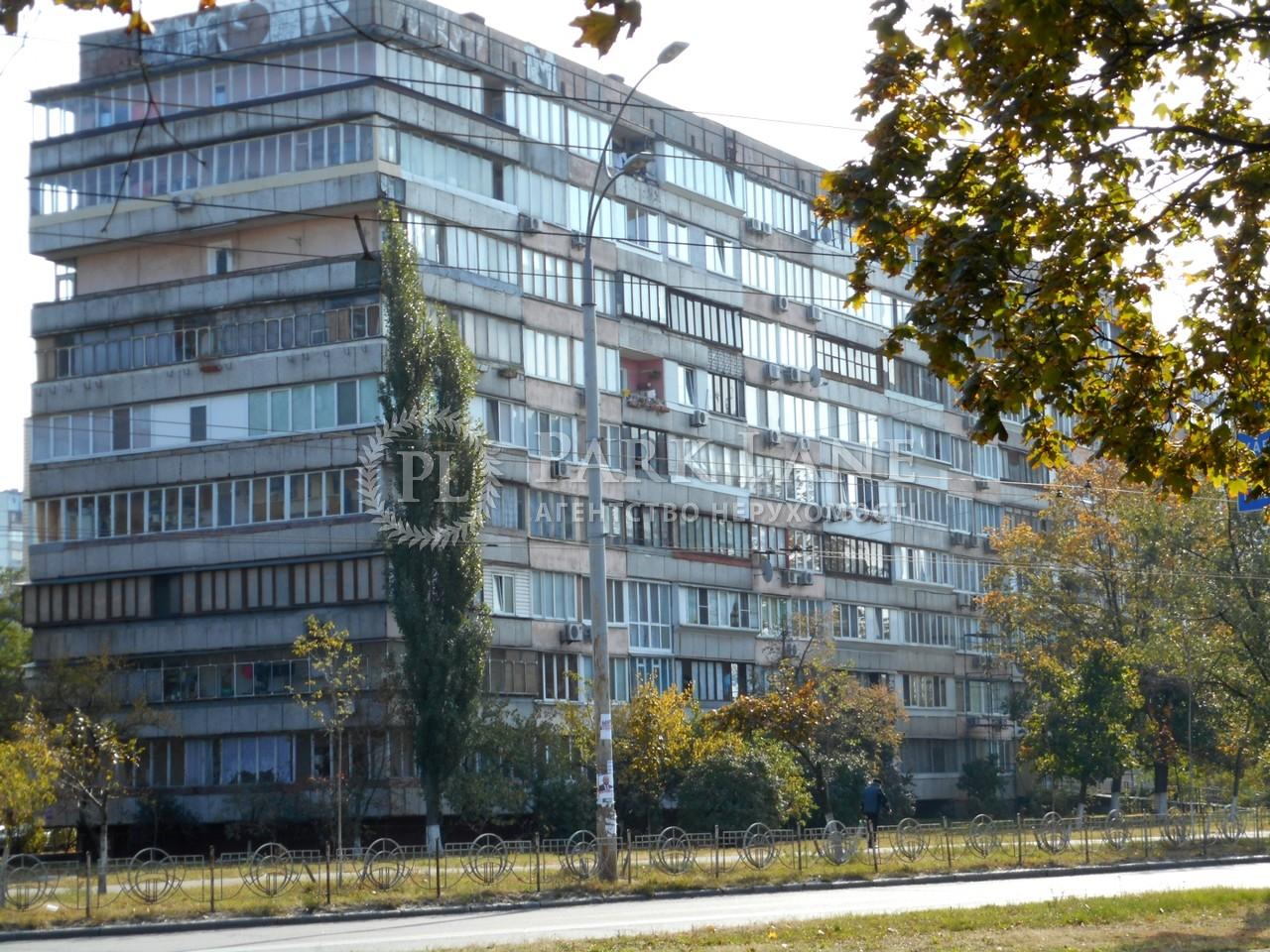 Квартира B-94694, Малиновського Маршала, 1, Київ - Фото 1