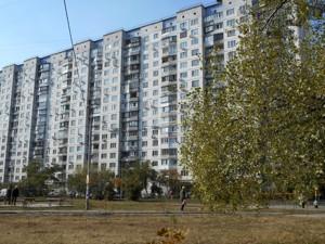 Квартира Z-247530, Малиновського Маршала, 7а, Київ - Фото 1