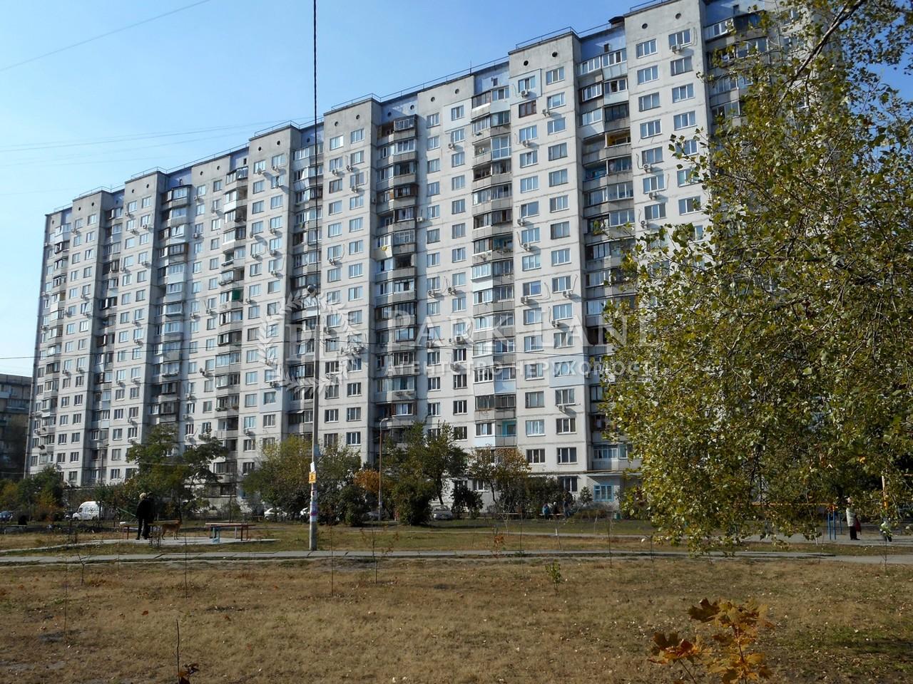 Квартира Z-247530, Малиновського Маршала, 7а, Київ - Фото 2