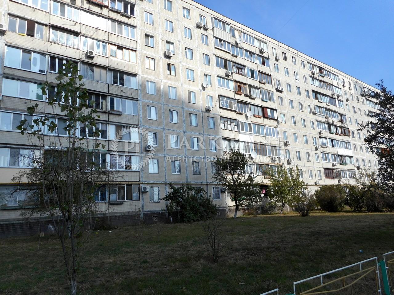 Квартира вул. Малиновського Маршала, 13, Київ, Z-563692 - Фото 8