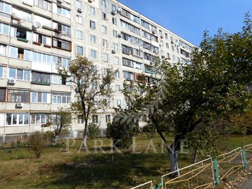 Квартира Малиновского Маршала, 13, Киев, Z-550904 - Фото