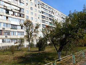 Квартира B-100750, Малиновского Маршала, 13, Киев - Фото 1