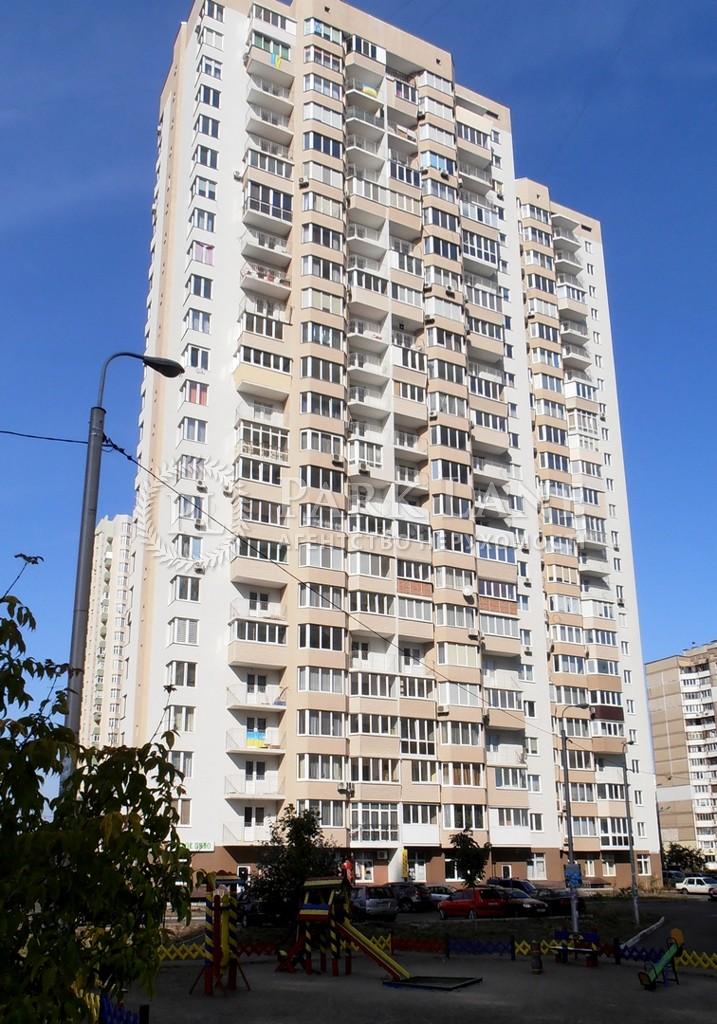 Квартира ул. Градинская, 9, Киев, J-30550 - Фото 1