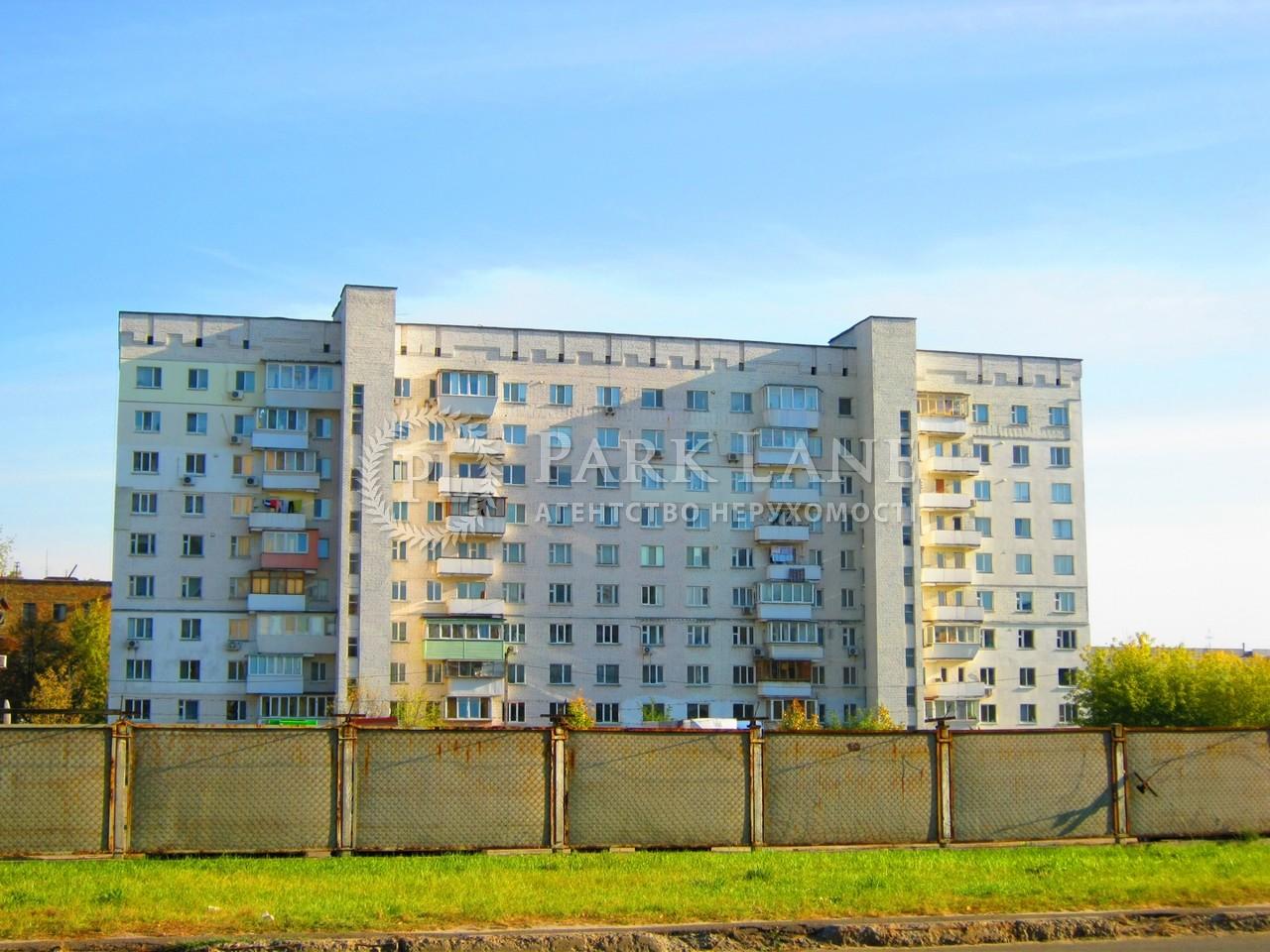 Квартира ул. Горловская, 220, Киев, X-17934 - Фото 1