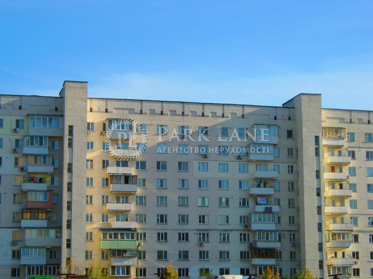 Квартира ул. Горловская, 220, Киев, X-17934 - Фото 3