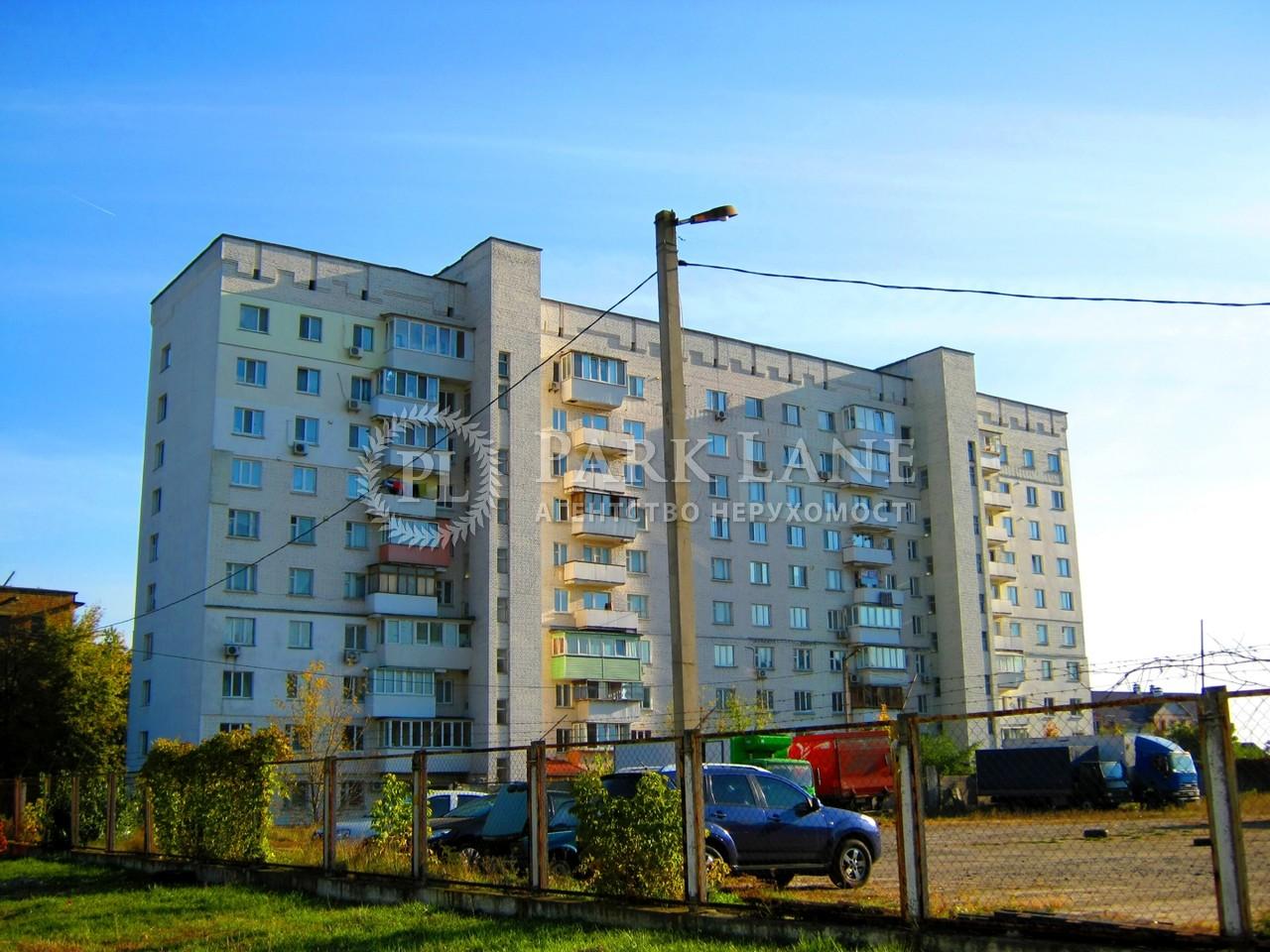 Квартира ул. Горловская, 220, Киев, X-17934 - Фото 4