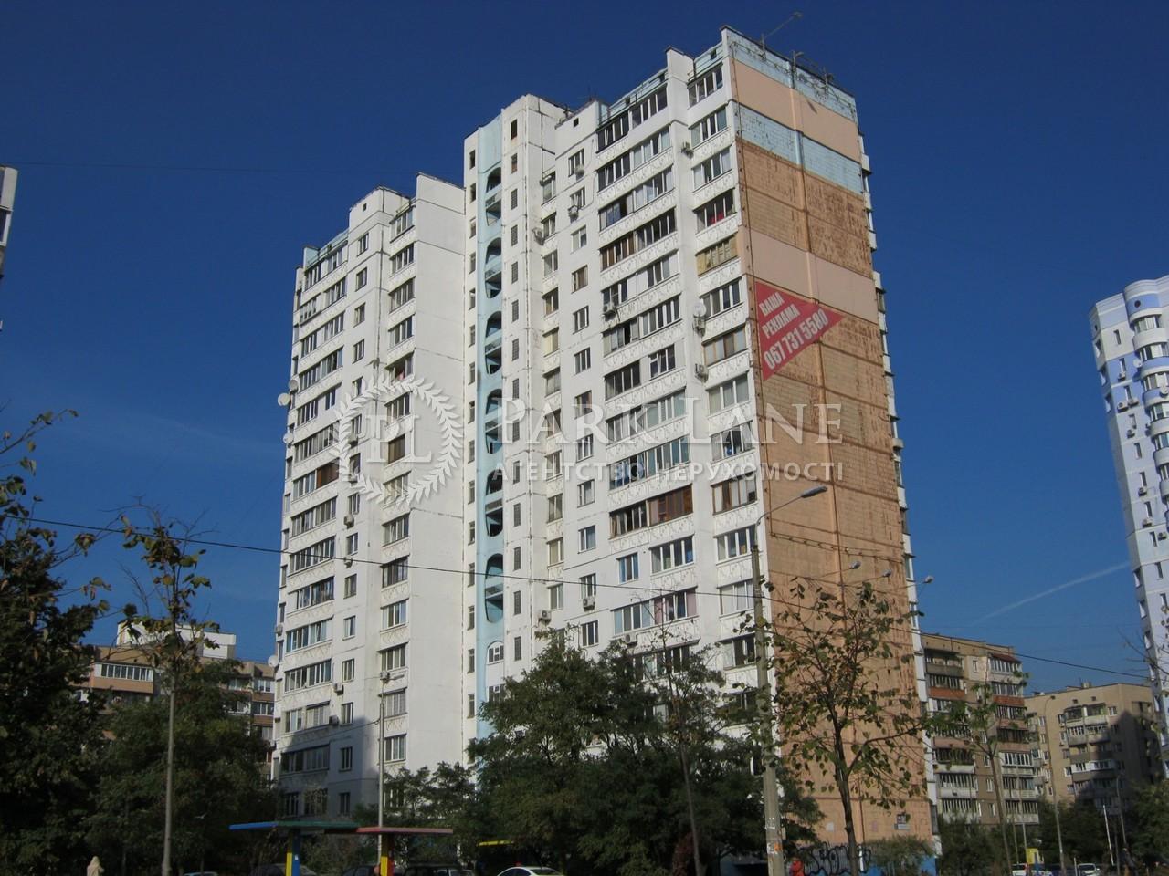 Квартира Бажана Николая просп., 7, Киев, B-97253 - Фото 1