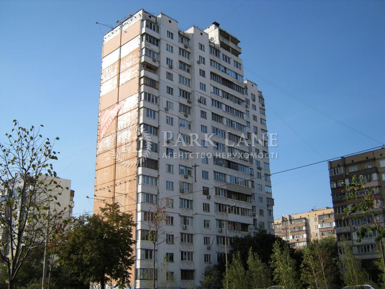 Квартира Бажана Николая просп., 7, Киев, B-97253 - Фото 13